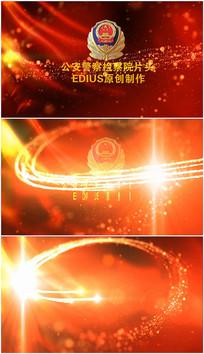 EDIUS党政公安警察模板