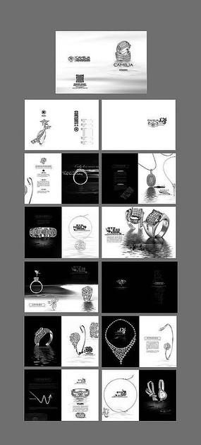 大气珠宝首饰画册