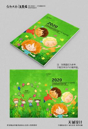 儿童画册封面设计
