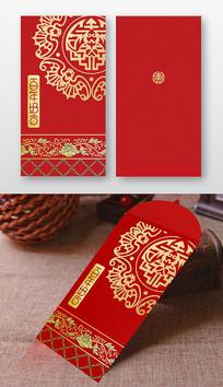 复古喜庆婚宴红包设计模板