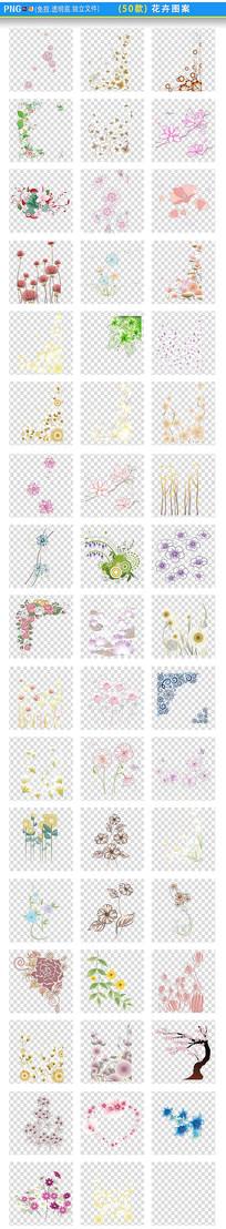 花卉图案png素材