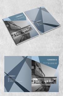 灰蓝建筑封面