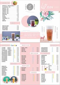 简约清新奶茶菜单设计