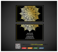 金色大气花纹名片设计