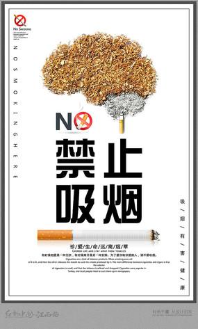 禁止吸烟海报设计