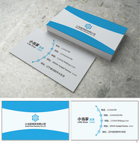 蓝色圆弧商务名片 PSD