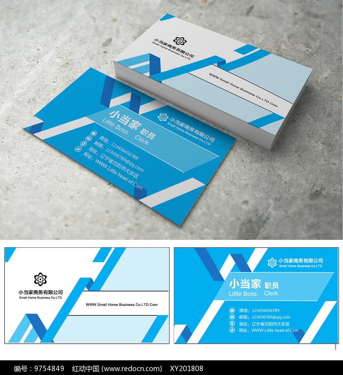 蓝色折角商务名片图片