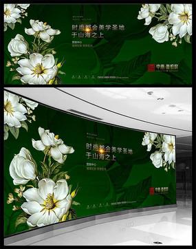新中式地产洋房海报 PSD