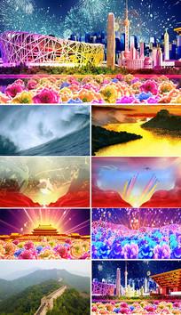 美丽中国配乐成品led视频
