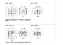 某住宅项目联排别墅平面图