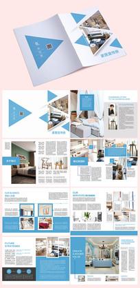 室内装修设计画册
