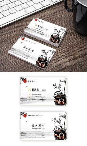 水墨中国风大气名片