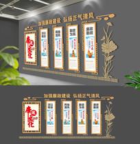 素雅机关党建廉政文化墙