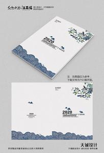 唯美中国风画册