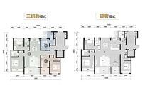 现代住宅多功能平面布置