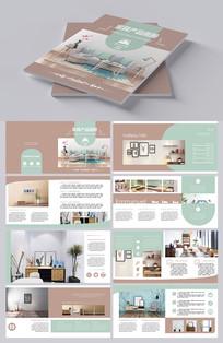 小清新家居产品画册