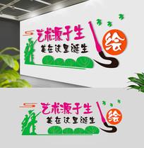 校园绘画艺术儿童文化墙