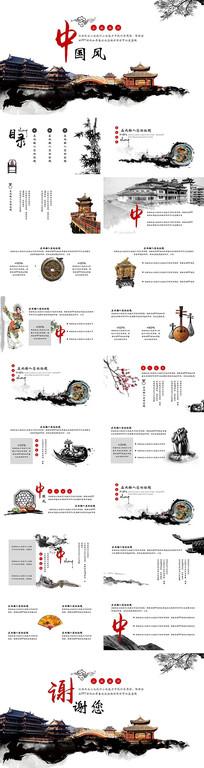 新中国风古典计划总结PPT