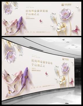 新中式地产围挡海报单页