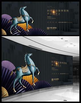新中式房地产广告海报