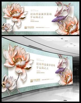 新中式房地产海报广告
