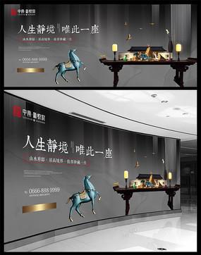 新中式房地产黑色海报单页围挡