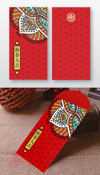 喜庆新春红包包装设计