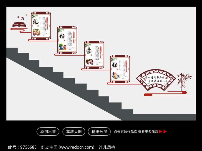 中国风传统楼道文化墙图片