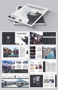 中国古镇宣传册设计