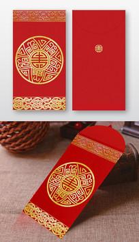 中式婚礼红包设计模板