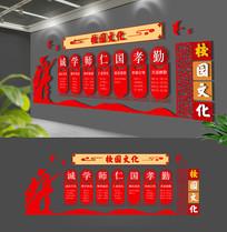 中式校园礼仪文化墙设计