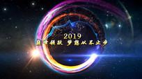 2019创意企业年会pr模板