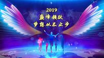 奔跑2019企业年会pr模板