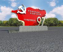 党建抽象雕塑中国梦精神堡垒