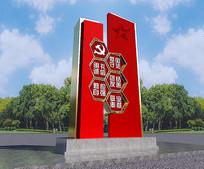党建抽象雕塑中国梦精神堡垒 max