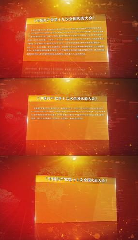 党政字幕版字幕条ae