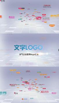 大气logo商标汇聚ae模板