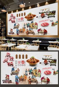 复古中式麻辣火锅背景墙