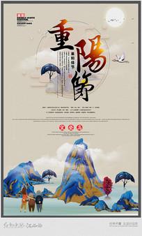 古风重阳节宣传海报