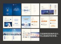 合伙人宣传画册设计