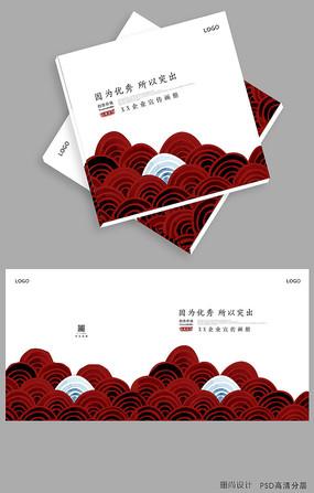 红白简约企业文化画册封面