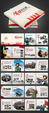 军队部队老兵退伍纪念册画册 PSD