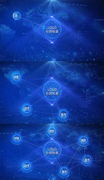 科技项目分类点线链接ae01 aep