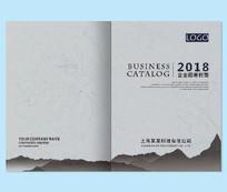 企业水墨山水画册封面