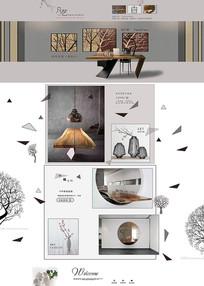 室内家装公司首页网页设计