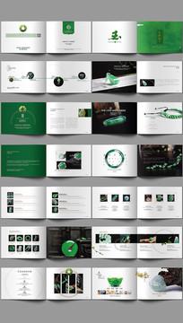 玉器翡翠画册设计