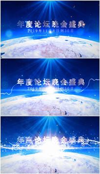 震撼地球文字字幕片头AE模版