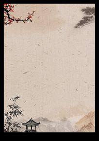 中国风信纸背景模板