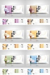 大福食品包装设计