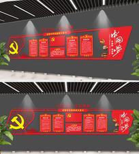 大型立体党建室党政文化墙